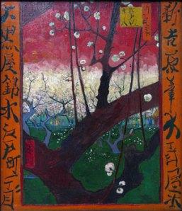 """Flowering Plum Tree"" (after Hiroshige) by Vincent van Gogh"
